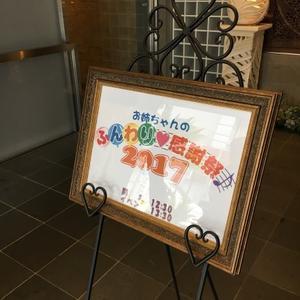7月になりました☆ - 野川さくら公式ブログ『Today's Sakura』