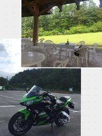 【ニンジャ650 】慣らし運転Ⅱ 344km - ジェンマとおっちゃんの日記2