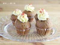 ベルベットカップケーキ - 美味しい贈り物