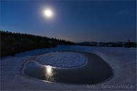夜明けのドラゴンアイ - 遥かなる月光の旅