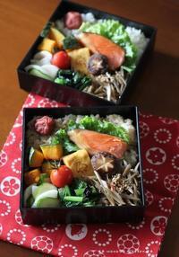 打ち水効果 ✿ bento&晩ご飯(๑¯﹃¯๑)♪ - **  mana's Kitchen **