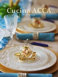 この夏一番のおもてなし - Cucina ACCA