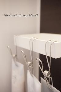 お風呂は浮かせる収納がイイ!◆少しお知らせ - welcome to my home!