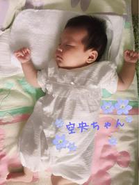 ama妹BABY!! あおちゃん - アーマ・テラス   ウエディングブログ