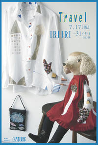 IRIIRI   2017Exhibition  『Travel パートⅡ』 - sumiyoshiclub