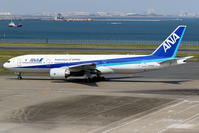 ANA B777-200ER ご当地プレーン 薩摩川内市 - 南の島の飛行機日記