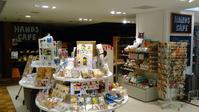 東急ハンズ梅田店10階『パンダ常設』『インコと鳥の雑貨展』展示が変わりました - 雑貨・ギャラリー関西つうしん