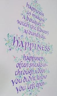 HAPPINESS - LOVE YOURSELF! BRAND YOURSELF! LIVE YOURSELF!