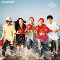 never young beachのメジャーデビューアルバム『A GOOD TIME』まもなくリリース! - 寺子屋ブログ  by 唐人町寺子屋