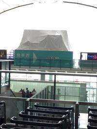2017年香港 空港でのひととき - 来客手帖~ときどき薬膳