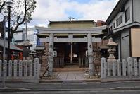 太平記を歩く。 その88 「南宮宇佐八幡神社」 神戸市中央区 - 坂の上のサインボード