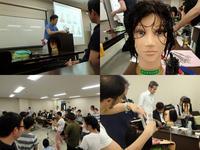 実技講習会 - Hair Produce TIARE