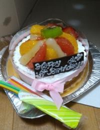 勝手に我が家でGACKT誕生日を祝う - 風恋華Diary