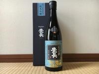 (奈良)鷹長 純米吟醸 無濾過原酒 / Takacho Jummai-Ginjo - Macと日本酒とGISのブログ