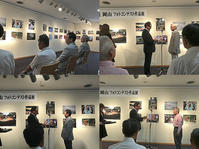 第7回 まいられぇ岡山 神社仏閣を巡るフォトコンテスト 表彰式 - 気ままな Digital PhotoⅡ