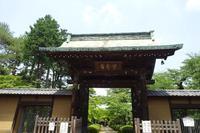 招き猫のお寺☆豪徳寺へ - さんじゃらっと☆blog2