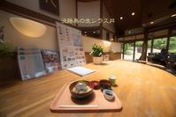 淡路島のシラス丼 - ぽとすのくずかご