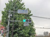 築地でひと騒動!M様防音室3畳タイプ(HSN-3)納品顛末記① - ハンちゃん Goes On!!