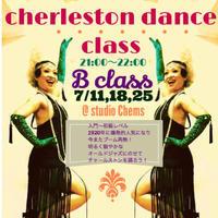 【ワークショップ】7/11.18.25 『1920年代チャールストンダンス 基礎Bクラス』 - Miss Cabaretta スケジュールサイト