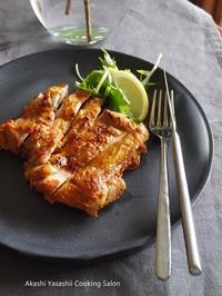 【掲載】料理教室検索サイト『クスパ』様にご紹介頂きました - ーAkashi Yasashii Cooking Salonー料理教室/明石/兵庫/関西
