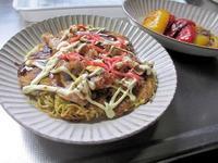 体に良い食べものパプリカ - 楽しい わたしの食卓
