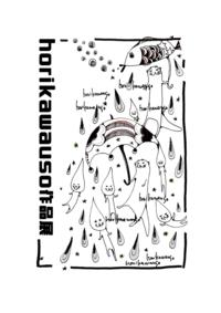 fiore-tomoko作品展終了しました。今後の展示予定 - 雑貨・ギャラリー関西つうしん