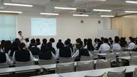 医師の学校訪問 - 茨城県医療人材課ブログ