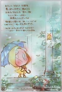 嵐に備えて - アコネスのおもちゃ箱 ぽつぽつ更新ブログ