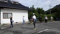 ノルディック・ウォーキング自主練習、やってます!! - 萩セミナーハウスBLOG