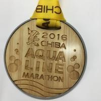 26  千葉アクララインマラソン 2016 - 瑞祥物語