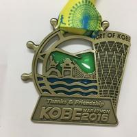 29   神戸マラソン2016 - 瑞祥物語