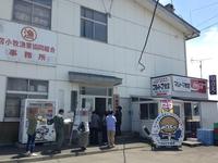 マルトマ食堂 - カーリー67 ~ka-ri-style~