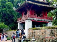 ベトナム(4)文廟からホアンキエム湖へ - 風に吹かれて旅日記