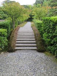 ぶらり京都-138 [桂離宮のモダニズム] - 続・感性の時代屋