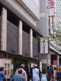小雨後の渋谷区道玄坂界隈の「くじら」は?!。。 - 一場の写真 / 足立区リフォーム館・頑張る会社ブログ