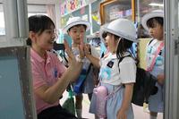お帰りの時間(すみれ) - 慶応幼稚園ブログ【未来の子どもたちへ ~Dream Can Do!Reality Can Do!!~】