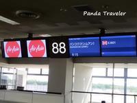 今回の旅のスタートは諸事情によりバンコクから - 酒飲みパンダの貧乏旅行記 第二章