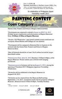 PAINTING CONTEST :  PAST, PRESENT & FUTURE OF BAGUIO HISTORICAL/HERITAGE SITES - バギオの北ルソン日本人会 JANL