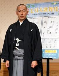加賀鳶と幕間に走る歌舞伎蕎麦 - kimcafeのB級グルメ旅