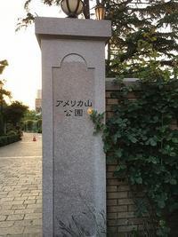 退職慰労記念旅行 (6月15日) - ち~まもライフ