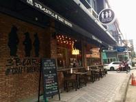 クラフトビール・バー「3 BEARS CRAFT BREWERY」 - Bangkok AGoGo