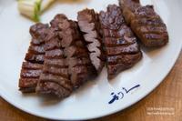 牛たん炭焼き 利休 - オデカケビヨリ