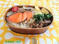 焼き鮭弁当 - まるまる☆弁当