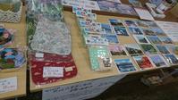 函館本町市場のセラピア製品人気 - 工房アンシャンテルール就労継続支援B型事業所(旧いか型たい焼き)セラピア函館代表ブログ