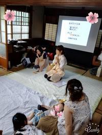 産前産後サポートイベント「おはなマルシェ」ご参加ありがとうございました。 - 「生」教育助産師グループohana(オハナ)