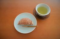 和菓子とお茶で一服 - まほろば日記