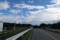 赤城山・旧道を上る - L S C H