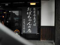 熊野の旅 旅にしあれば - LUZの熊野古道案内