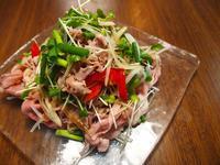 香味野菜の牛しゃぶサラダ - sobu 2