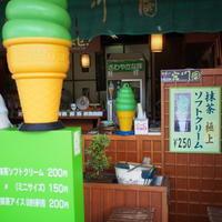 抹茶ソフト(極上) - ちょんまげブログ